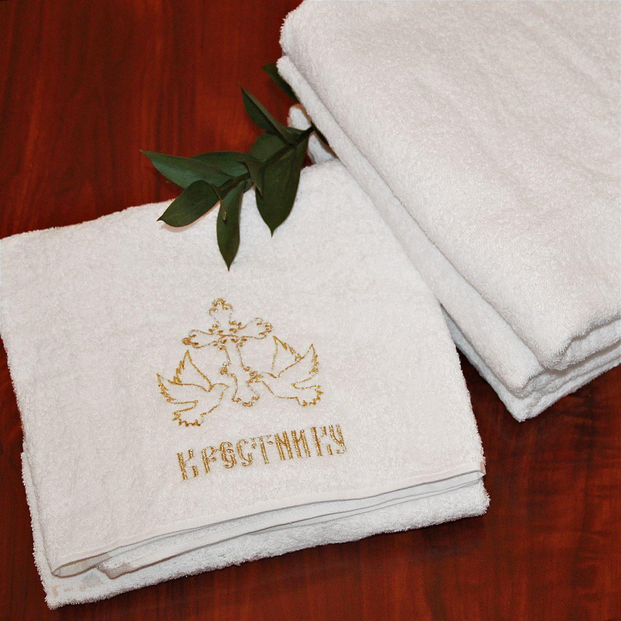 Вышивка на крестильном полотенце своими руками 91