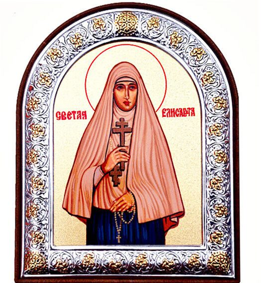 Купить икону св. праведной Елисаветы (Елизаветы) в православном интернет-магазине Ладья