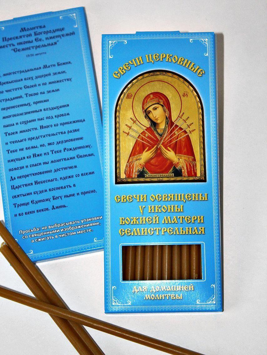 снятия негатива купить свечи освященные восковые состав