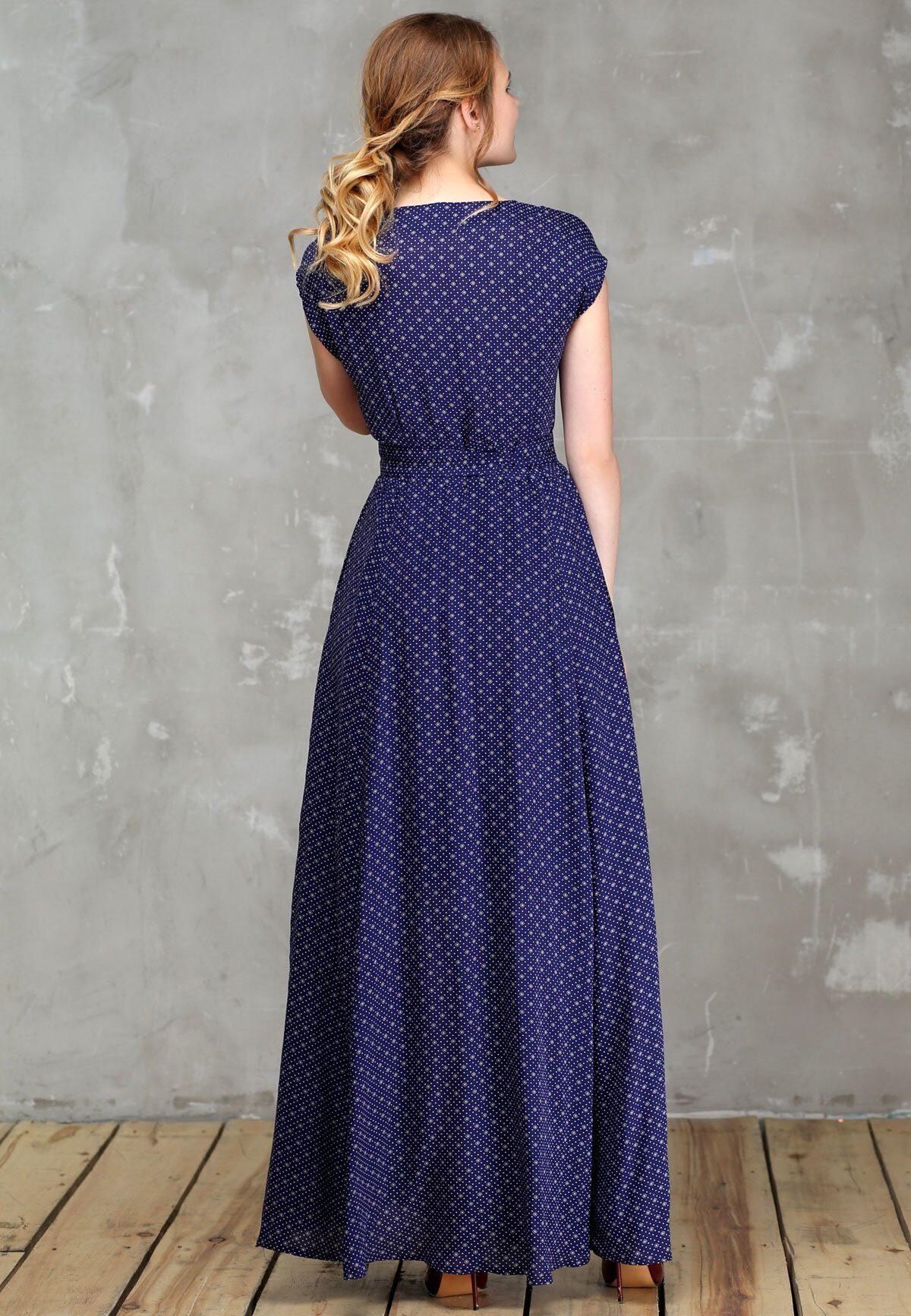 Трофим Синее Платье
